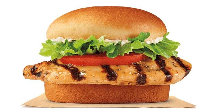 Burger King Grilled Chicken